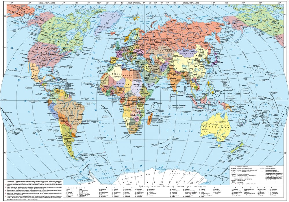 maps_of_world_2.jpg