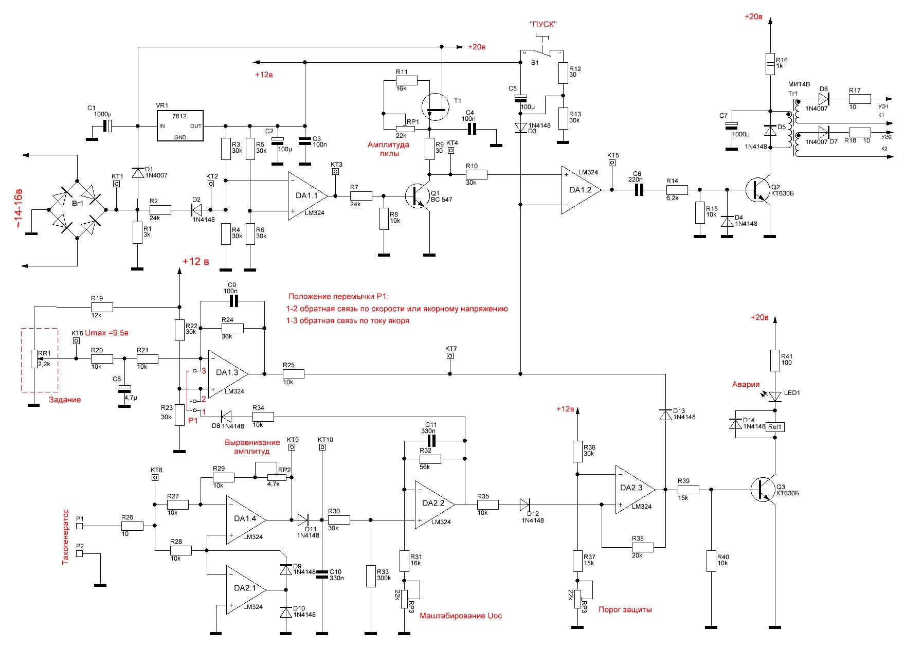Электрическая беговая дорожка схема электрическая