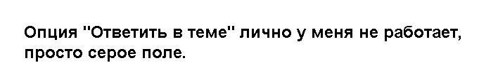 Сообщение2.JPG