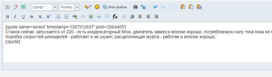 5b17d86106822_.jpg.fc2a28b34df2e434f626abd793ec7686.jpg