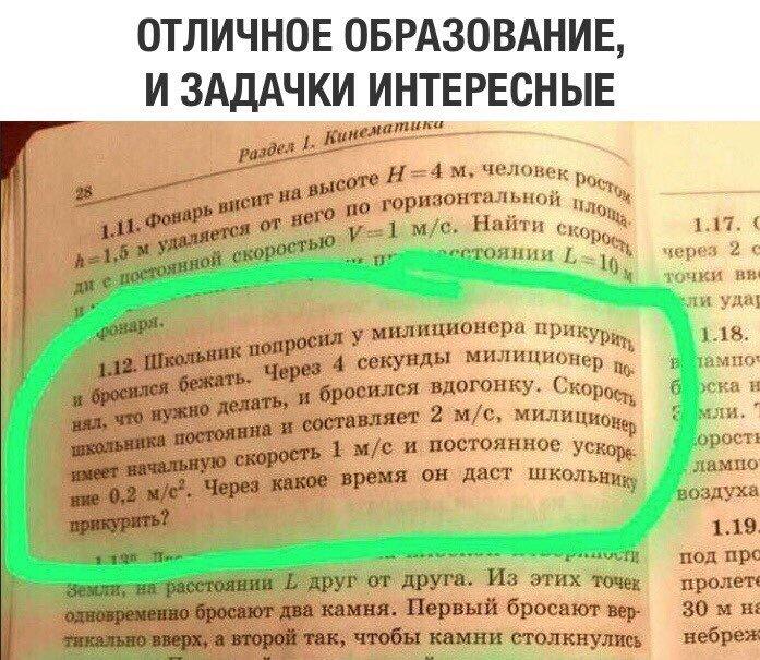 IMG_20181029_173331_697.jpg