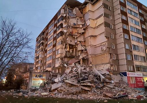 Взрыв_жилого_дома_в_Ижевске.png