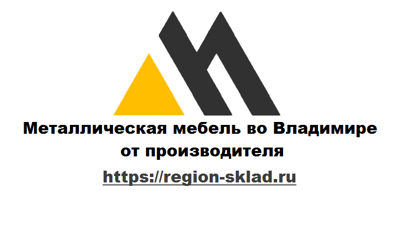 Безымянный лого.png